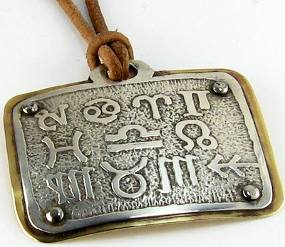 Acid Etching Metal Jewelry, Part 4b