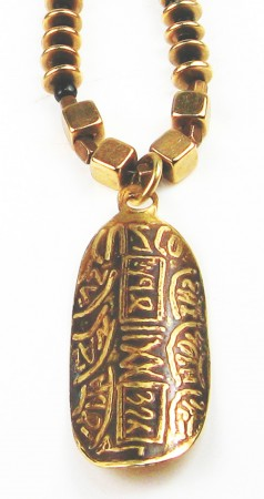 Etched brass pendant - Peruvian symbols found on gold bullion in Cuzco archeology site.